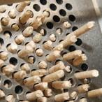 Výroba pelet má být součástí provozu vodňanského závodu.